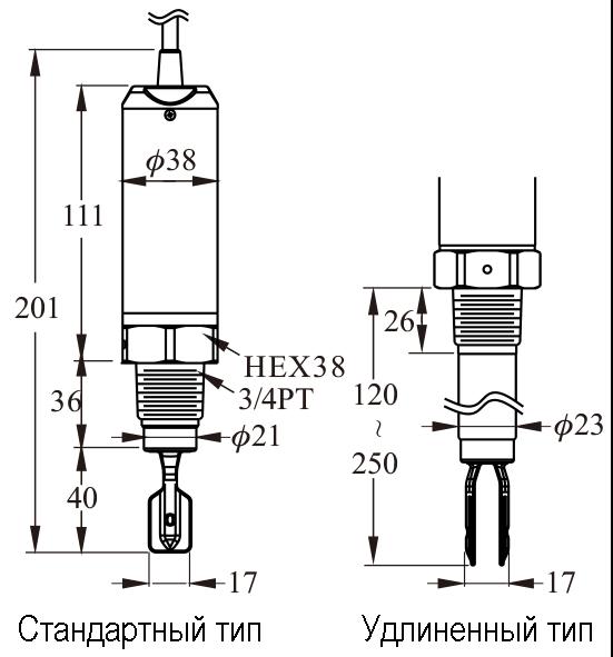 Вибрационный датчик уровня серии SCX2 для жидкостей