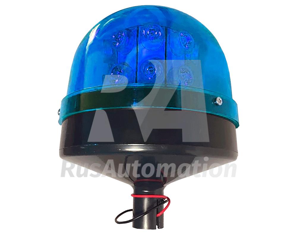 Синий светодиодный проблесковый маячок с креплением на кронштейне