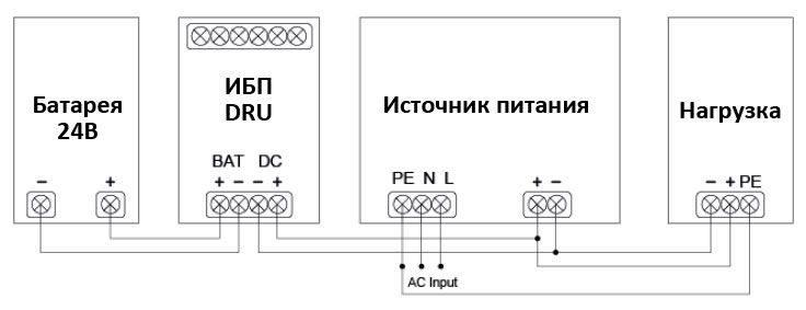 Схема подключения DRU-24V40ABN